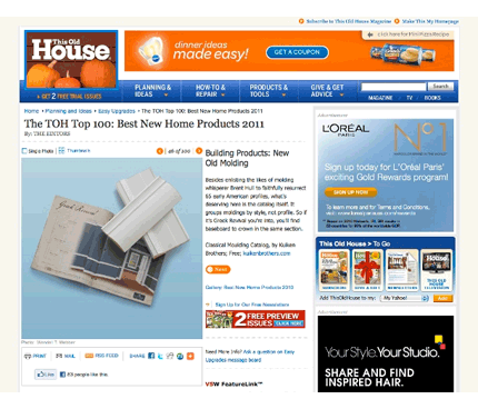 KB Classical Moulding Collection Named This Old House Magazine Top 100 Best New Home Products for 2011